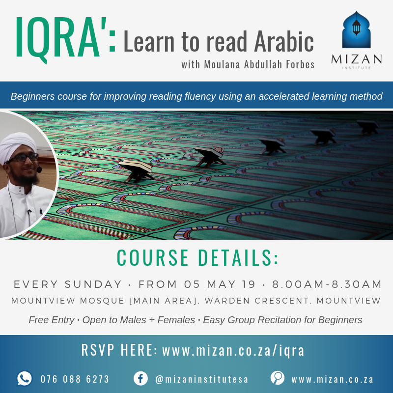 IQRA': Learn to read Arabic Course
