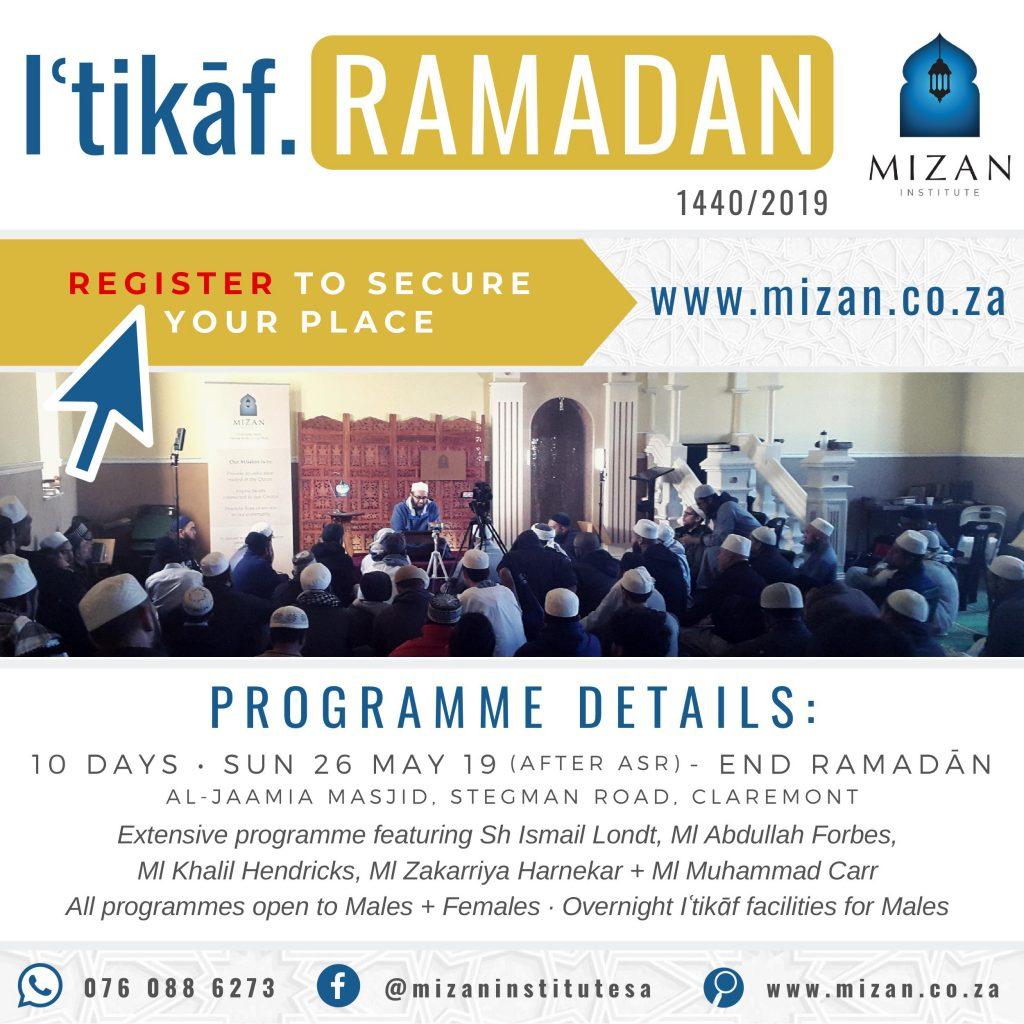 Mizan I'tikaf Ramadan 2019